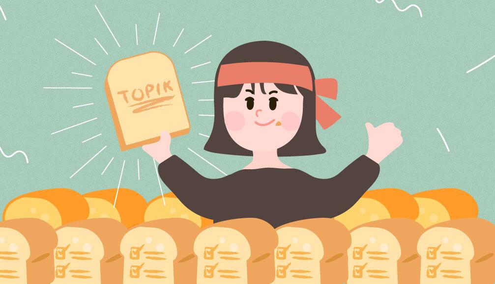 2020 韓檢初級必背 TOPIK 單字、資源彙整